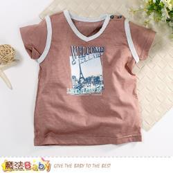 魔法Baby 1~3歲寶寶T恤 夏季清涼男童肩開釦短袖T恤~k51489