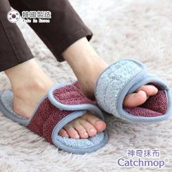 CatchMop 神奇拖鞋