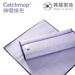 Catchmop 玻璃用抹布