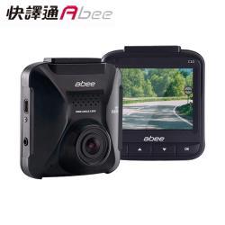 Abee快譯通高畫質行車記錄器+16G記憶卡 C10