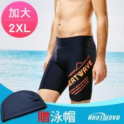 Heatwave熱浪 加大男泳褲 七分馬褲-乘風趣(2XL-3XL)贈泳帽325