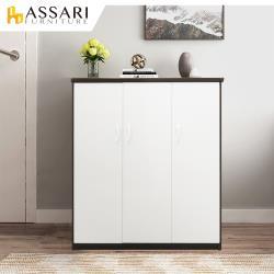 ASSARI-防潮防蛀塑鋼緩衝三門上掀式鞋櫃(寬97x深34x高117cm)