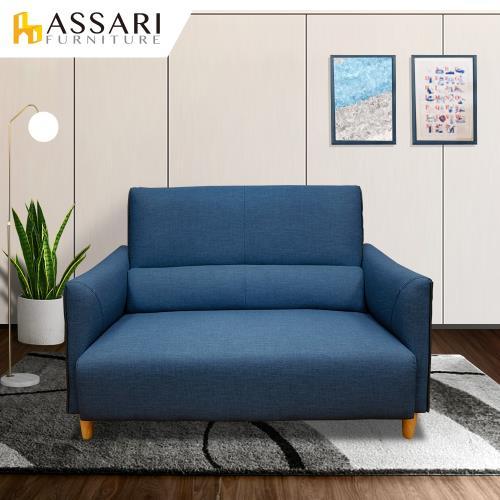 ASSARI-波文腰枕完美支撐雙人貓抓皮沙發