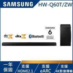 SAMSUNG三星 5.1聲道 藍牙聲霸soundbar HW-Q60T/ZW