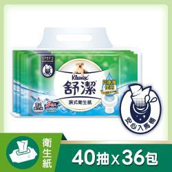 舒潔 濕式衛生紙40抽x3包x12袋