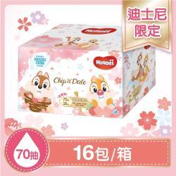 好奇 純水嬰兒濕巾加厚型奇奇與蒂蒂系列限定版(70抽x16包/箱)