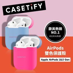Casetify AirPods 雙色保護殼-藍粉(二入)