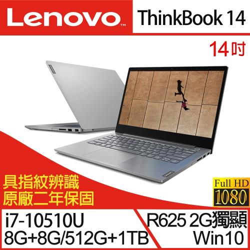 (全面升級)Lenovo聯想