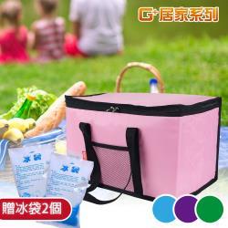 G+居家 環保購物防潑水保溫袋-加大款(贈冰袋1000mlx2)