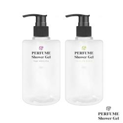 【perfume shower gel】香氛沐浴露500ml(2入組)