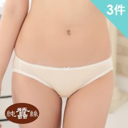 【岱妮蠶絲】純蠶絲42針70G單蝴蝶結低腰三角內褲-膚色/3件組(MWA0A101)