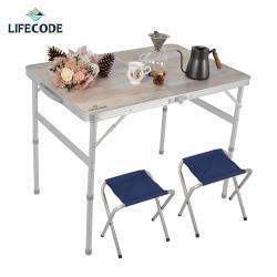 LIFECODE(009)橡木紋鋁合金折疊桌90x60cm+2張帆布椅