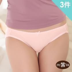 【岱妮蠶絲】純蠶絲42針70G單蝴蝶結低腰三角內褲-粉紅/3件組(MWA0A101)