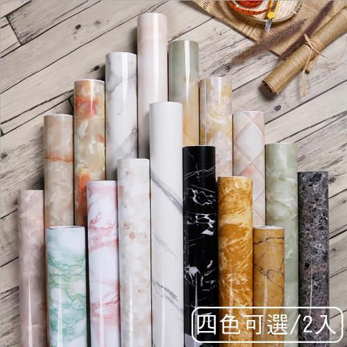 【媽媽咪呀】奢華大理石紋加厚防水防油汙廚房壁貼(2入)
