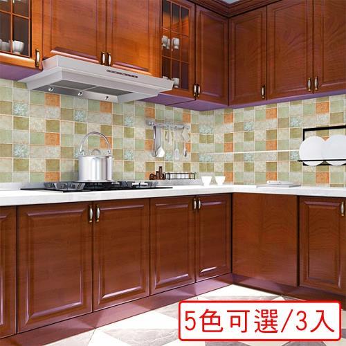 【媽媽咪呀】好乾淨加厚防水防油汙廚房壁貼(3入)