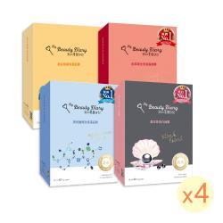 我的美麗日記 黑珍珠/官燕窩/納豆/玻尿酸面膜8入x4盒(任選四件)