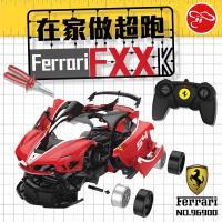 【瑪琍歐玩具】2.4G 1:18 法拉利拼裝遙控車/ 96900