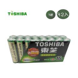 東芝 新環保高效能碳鋅電池3號32入