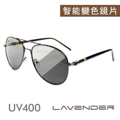 Lavender-智能感光變色偏光太陽眼鏡-紳士雷朋款-槍色(附精美鏡盒拭鏡袋)/