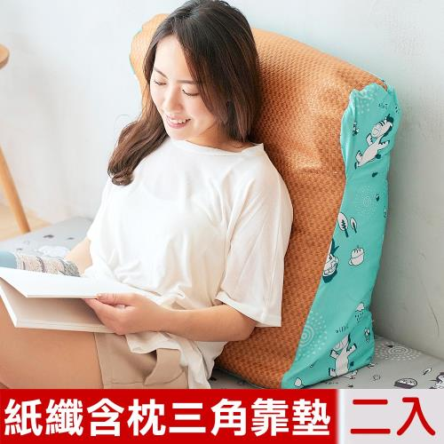 奶油獅-森林野餐-涼爽紙纖多功能含枕護膝抬腿枕/加高三角靠墊-藍(二入)