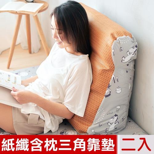奶油獅-森林野餐-涼爽紙纖多功能含枕護膝抬腿枕/加高三角靠墊-灰(二入)