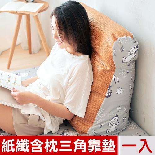 奶油獅-森林野餐-涼爽紙纖多功能含枕護膝抬腿枕/加高三角靠墊-灰(一入)