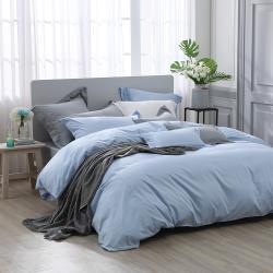 澳洲Simple Living 雙人天絲福爾摩沙被套床包組-台灣製(天清藍)