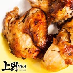 【上野物產】古羅馬時代就有的香草去骨雞腿排 香草口味(116g土10%/片) x20片