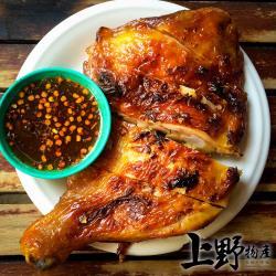 【上野物產】古羅馬時代就有的香草去骨雞腿排 香茅口味(116g土10%/片) x20片