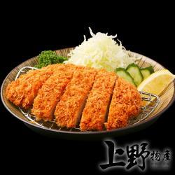 【上野物產】小型 日式酥脆炸豬排(85g土10%/片) x20片