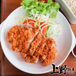 【上野物產】六本木一人份 金黃小豬排(85g土10%/片) x20片