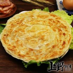 【上野物產】山東煙台老師傅 親授蔥抓餅(1350g±10%/約10片/包) x10包