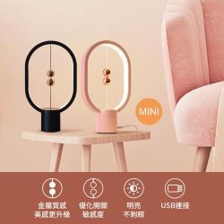 【Ethne】HengPRO 衡 LED檯燈mini 2.0/橢圓