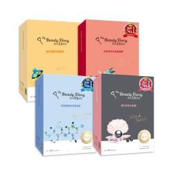 我的美麗日記 黑珍珠/官燕窩/納豆/玻尿酸面膜8入x8盒