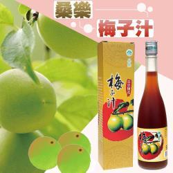 桑樂  梅子汁-520ml-瓶   (2瓶一組)