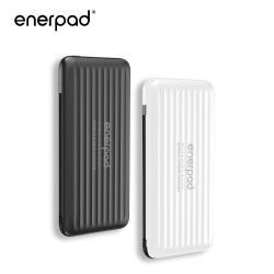 【enerpad】 微電腦行動電源 黑/白 兩色 (LUX-10)
