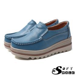 【SOFT WALK 舒步】全真皮立體滾邊手工縫線時尚輕量厚底樂福休閒鞋 藍