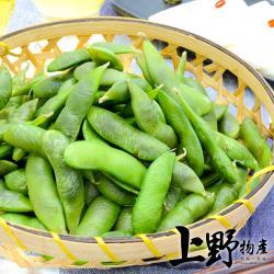 【上野物產】台灣產  幻之等級鮮採毛豆莢 (1000g±10%/包) x10包