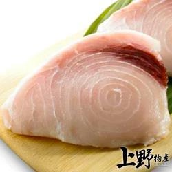 【上野物產】台灣捕撈 無刺帶皮水鯊/白旗魚丁(500g±10%/包) x10包