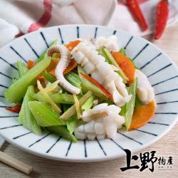 【上野物產】新鮮提味萬用料理 刻花魷魚(250g土10%/包) x20包