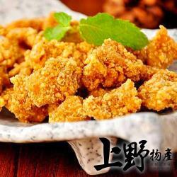 【上野物產】台灣無敵第一攤 新鮮雞肉鹹酥雞(500g土10%/包) x4包