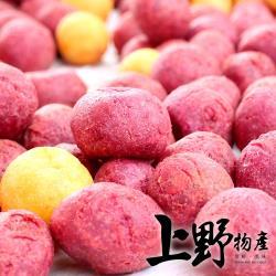 【上野物產】正宗南部小吃 傳統芋泥地瓜球 (300g/包)x5包