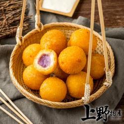 【上野物產】日本人最愛小吃第一名 夜市地瓜球(300g/包) x10包