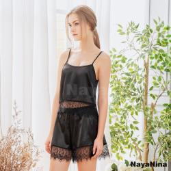 Naya Nina 純黑緞面睫毛蕾絲拼接細肩短褲套裝居家服睡衣