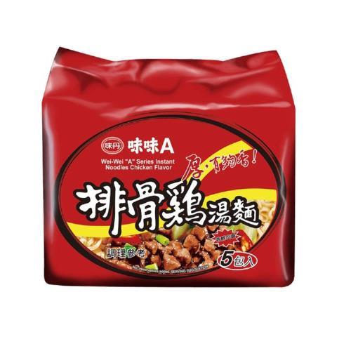 【味丹】味味A排骨雞湯麵(5包/袋)/