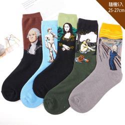 世界名畫襪子中筒襪1/2襪隨機5入組25-27cm 35-00001(7885146)【卡通小物】