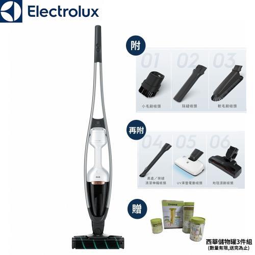 Electrolux伊萊克斯PURE