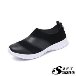 【SOFT WALK 舒步】真皮異材質拼接百搭後拉鍊造型輕量舒適休閒鞋 黑