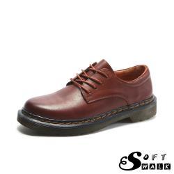 【SOFT WALK 舒步】全真皮頭層牛皮經典英倫風時尚牛津鞋 棕