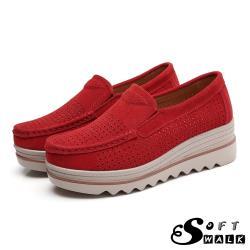 【SOFT WALK 舒步】真皮百搭縷空沖孔透氣時尚輕量厚底樂福休閒鞋 紅